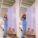 《Doctors》朴信惠收到好友李洪基 贈送飯車禮物認證照