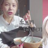 MAMAMOO颂乐去「JYP食堂」吃饭!餐点好吃到让她表示:「太羡慕JYP的职员,我也是...职员就好了!」