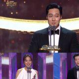 「2018 MBC演技大赏」完整获奖名单! 苏志燮出道23年首摘「大赏」,《我身后的陶斯》八冠王