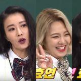 《认哥》预告:Girl Crush的她们来了!皇甫、孝渊、华莎、多荣 魅力无法挡