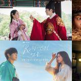 韓劇迷們衝啊!2020年最後一個月足足有9部新劇開播