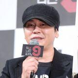 YG公司大樓梁鉉錫疑用違章建築物作擔保!獲取上百億「特惠貸款」