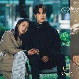 韓劇話題性《The King:永遠的君主》奪回冠軍《雖然是精神病但沒關係》未播先上榜!