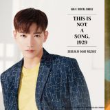 久等了!Jun.K 新单曲明天在韩、日同步发行