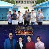 【回顾】KBS长寿综艺 2018上半年依然坚挺