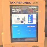 大推韓國市區退稅機,現場可以直接退現金超方便