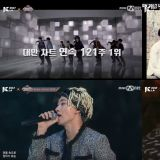 SJ D&E在「KCON 2017 LA」带来《Growing Pains》舞台!粉丝应援手福成亮点