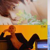 BTOB 旼赫释出首波预告片 〈HUTAZONE〉宣传列车进入首尔 2 号线!