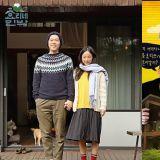 《孝利家民宿》變成朴俊炯的民宿了!JTBC《Wassup Man》招募民眾前往濟州島度過2天1夜