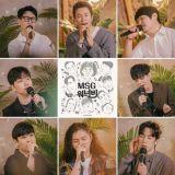 《玩什么好呢》MSG Wannabe新歌包办音源榜一二名!MV将由全汝彬担任女主角!