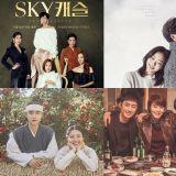 韓國「有線台」歷代最高收視TOP10經典韓劇,你一共追了幾部呢~?