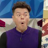 【有片】爆笑!朴轸永《Radio Star》模仿《夫妻的世界》,不出声都能这么像!