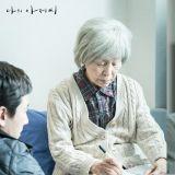【孫淑、藝秀晶】:這兩位主人公御用奶奶/老母親,你會認錯嗎…!?