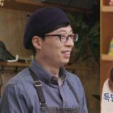 《玩什麼好呢》國民兄妹重聚!劉在錫稱讚李孝利是「最佳搭檔」