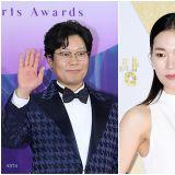 tvN悬疑新戏《Hometown》定档9月首播:刘宰明+韩艺璃+严泰谷演技派大合作!