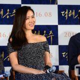 《德惠翁主》製作發佈會:孫藝珍談首演歷史人物難處
