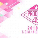 《Produce 48》真相追究委員會追擊  對 Mnet 製作單位、相關經紀公司提告訴、告發!