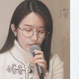 又一位AKB48出身的《PRODUCE48》出演者進軍KPOP!竹內美宥確定簽約Mystic