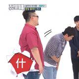 男團SEVENTEEN的Woozi說了什麼?讓《一周偶像》主持人鄭亨敦直接彎腰道歉了~!!!