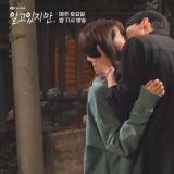 【有片】和宋江拍吻戲竟然想睡覺!女觀眾太嫉妒韓韶禧:你累了,換我來拍吧XD