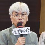 《玩什么好呢?》为MBC创收200亿,PD金泰浩却只得1亿奖金!网友不平:「罗PD有35亿耶」