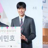 李敏鎬、金高銀主演《The King》正式投入製作階段!預計10月開始拍攝,以明年上半年播放為目標!