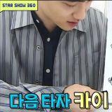 《Star Show360》D.O.手繪EXO成員們畫像 大家覺得像不像呢?