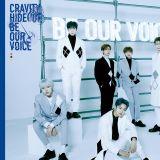 CRAVITY 第二波概念照来袭!19 日发行迷你三辑〈BE OUR VOICE〉