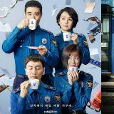 備受期待的新劇之一!李光洙、鄭有美主演tvN《LIVE》海報公開