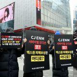 CJ ENM 回應 X1 粉絲 「對解散一事深感責任重大」