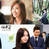 近期活跃於小萤幕上的少女时代成员――润娥、俞利和徐玄!