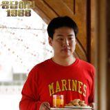 《尸战朝鲜2》新王旁边的他...正是《请回答1988》、《三流之路》的他!