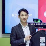 鄭俊英作為職業電競玩家正式出道 加盟KONGDOO戰隊備戰大賽