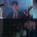 tvN新剧《德鲁纳酒店》公开新预告!P.O、吕珍九、IU陆续登场 下月13日首播