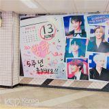 防彈五周年祝賀,首爾地鐵燈箱應援認證