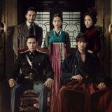 還在穿韓服到宮殿拍照嗎?現在韓國流行《陽光先生》的「朝鮮時代京城風」了!