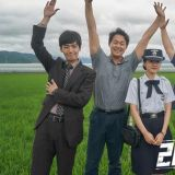 OCN韓劇《火星生活》已確定舉行獎勵旅遊,8月5日迎來大結局~!