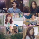 JTBC《青春時代》再釋出預告 做好找回青春能量的妳了嗎?