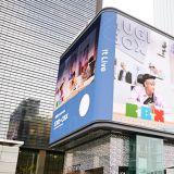 首尔SM TOWN要跟大家告别了!COEX ARTIUM租约到期, 5月6月陆续停业