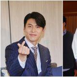 玄彬+孙艺真tvN新作《爱的迫降》将接续池昌旭《请融化我》播出