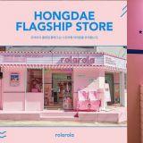 【弘大景點】粉紅氣氛超濃烈~弘大又一間粉色系少女心服飾店!