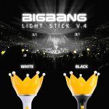 「VIP們注意~」韓星網送BIGBANG應援燈4支!
