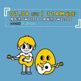 韓國療癒系獨立樂團Standing Egg    9月與台灣歌迷見面