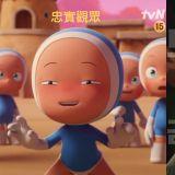 tvN 最懂觀眾的心!特別剪輯《海岸村恰恰恰》X《柔美的細胞小將》熱吻KISS戲,戀愛細胞大復活~