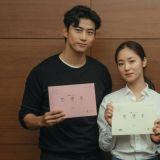 宋仲基、全汝彬、玉澤演主演tvN新劇《Vincenzo》劇本閱讀照公開!將接檔《哲仁王后》在2月播出