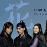 新劇《花郎》8月底完成拍攝 年底中韓同步播出
