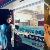 《和遊記》「悟空」李昇基收到《尹食堂》「專務」李瑞鎮的應援咖啡車!