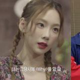 《清潭Key厨》太妍坦诚自己solo边唱边跳有负担:「做不到像BoA一样好」