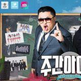 神話、水晶男孩、BIGBANG、EXO、f(X)… 你想看哪組上《一周偶像》?