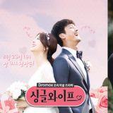 《1%的可能性》、《焦急》制作公司新的浪漫爱情剧来啦!《Single Wife》将在8月23日首播!